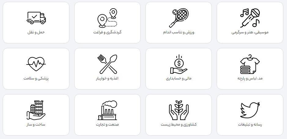 لوگوساز های آنلاین